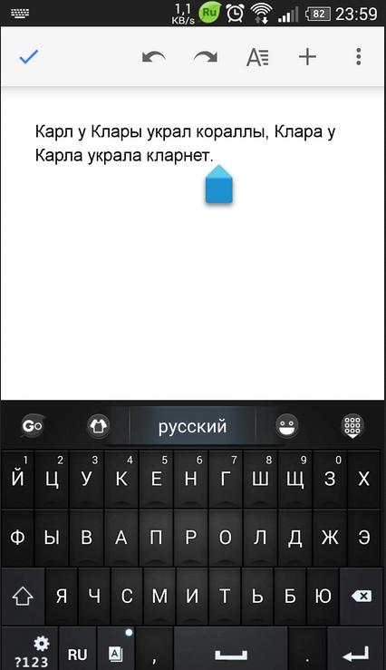 Скачать приложения для клавиатуры