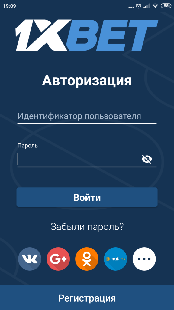 Скачать 1xbet на андройд [PUNIQRANDLINE-(au-dating-names.txt) 60