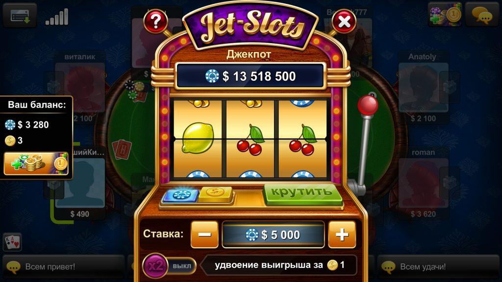 Игровые автоматы харьков 2013
