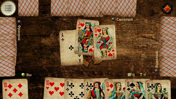 карточные игры на очки