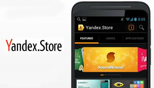 яндекс стори скачать приложение - фото 8