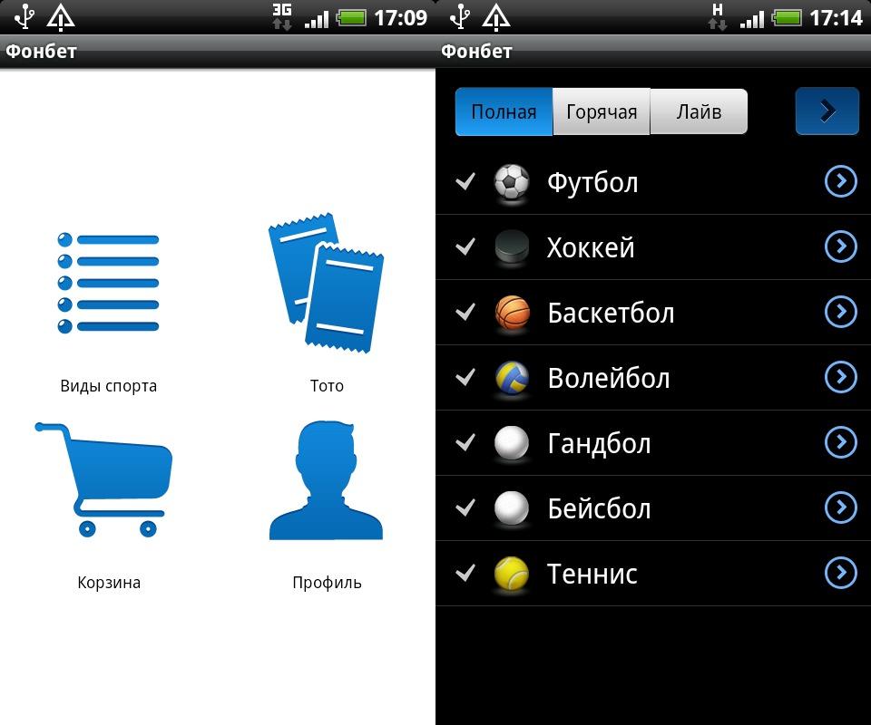 Фонбет приложение на русском языке