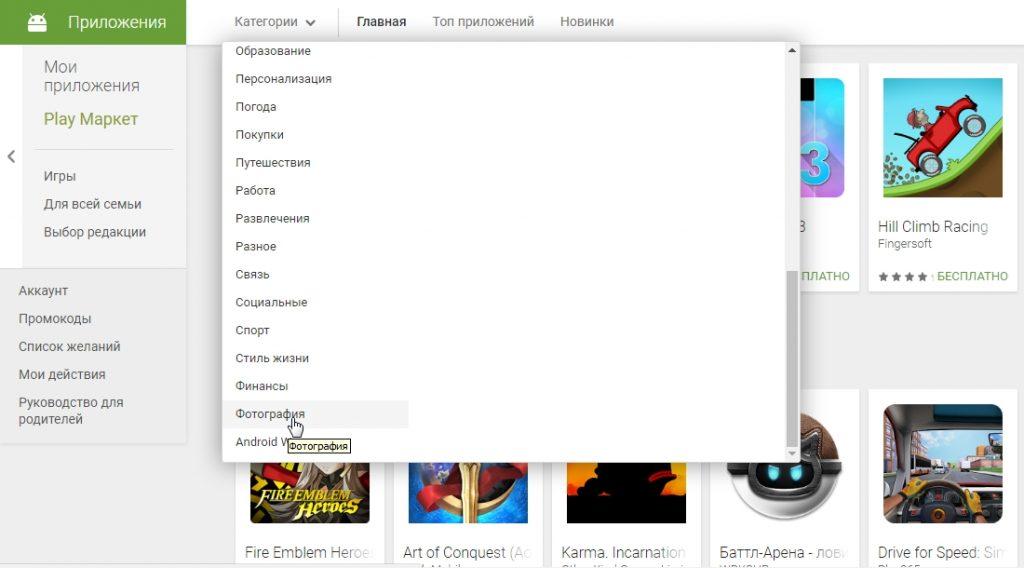 Программу с фотоэффектами скачать бесплатно программа шпион для вконтакте скачать бесплатно