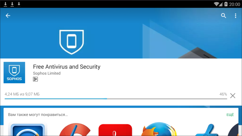 Sophos Antivirus & Security