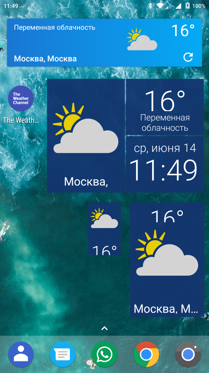 Виджеты The Weather channel
